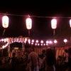 『田戸台の盆踊り』の画像