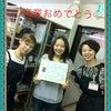☆卒業しました☆の画像