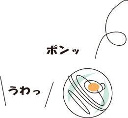 今日のアシアト ~育児日記~-3