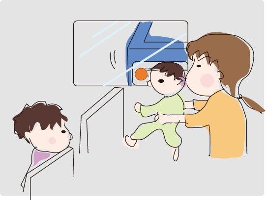 今日のアシアト ~育児日記~-1