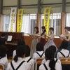 贈る校歌の報道。の画像