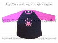 <ネクロマンス Necromance STAFF Blog> Melrose & Kobe diary