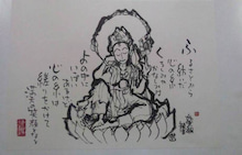 $書房 酒仙神-huku