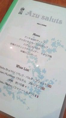 松本志のぶオフィシャルブログ「Heart Warming・・・」Powered by Ameba-DCIM4666.jpg
