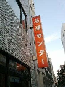 【飲食コンサルタントの独り言】~繁盛飲食店になるのは難しくない!~