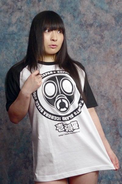 壱張羅ブログ-壱張羅Tシャツ