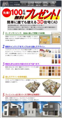 mokusaikanのブログ