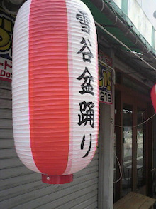 野菜ソムリエの店エフ雪谷店 <お知らせブログ>-2012072813010000.jpg