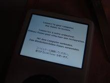 $デカの日常3 ~bayfmとAppleな日々~-__ 1.JPG__ 1.JPG