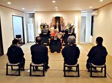 香林寺のブログ-授戒式