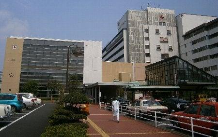 武蔵野 日赤 コロナ 武蔵野赤十字病院 トップ
