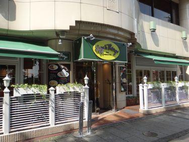 横浜発 驢馬人の美食な日々-Eggs'nThingsYokohama