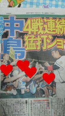 ☆ハローコンテナチャンネル☆収納スペースなら渡辺住研!!