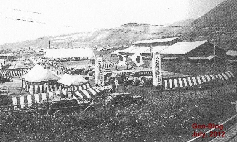 1940三原地鎮祭