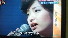 おみその昭和いとをかし手帖-120726_200449.jpg