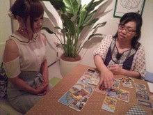 大井智保子オフィシャルブログ 『ちほハピLife』Powered by Ameba-DVC00954.jpg