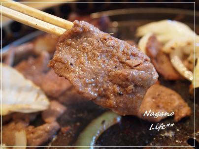 Nagano Life**-ジンギスカン