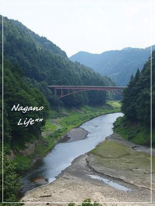 Nagano Life**-橋