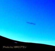 UFO.2012.06.26.鳥海山06.数年前