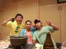 野口たくおオフィシャルブログ「ふり向けば薩摩隼人」Powered by Ameba-1343598229886.jpg