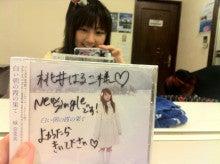 $桃井はるこオフィシャルブログ「モモブロ」Powered by アメブロ