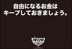 毒の滴(したたり)-240_4