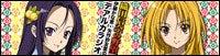 北方奈月 オフィシャルブログ 「なちゅ~ぶらりんな日々」 Powered by Ameba
