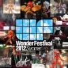 【ワンダーフェスティバル2012夏】千値練ミレバワカルしサワレバワカルの画像