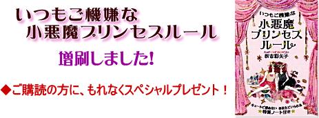 恒吉彩矢子オフィシャルブログ「ときめき よろこび 宝さがし」-koatop