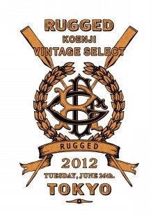 CK official Blog 「独行道」 Powered by Ameba-__0005.jpg