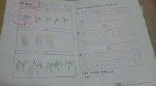 ひまわりとおんぷ-DSC_0004.JPG