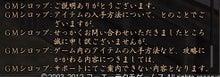 紅蓮公夢日記