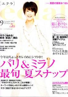 銀座ケイスキンクリニックのスタッフブログ