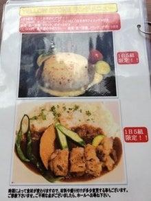 飲食店勤務の貧乏人・東陽のお小遣い稼ぎと副業のブログin沖縄-イエローストーン2