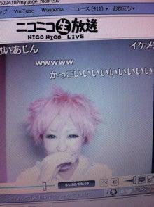 $木村優オフィシャルブログ「Horny No.05」Powered by Ameba-IMG_3234.jpg