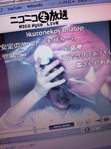 $木村優オフィシャルブログ「Horny No.05」Powered by Ameba-IMG_7673.jpg