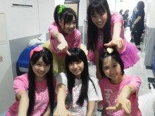 ももいろクローバーZ 玉井詩織 オフィシャルブログ 「楽しおりん生活」 Powered by Ameba-NEC_0378.JPG