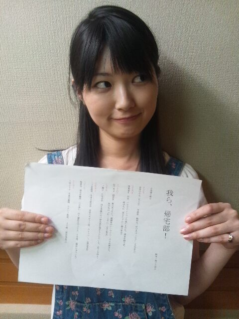 徳井青空オフィシャルブログ「そらまるのスペース」Powered by Ameba