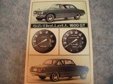 $1959PORSCHE356Aのブログ-1965年9月1600GT