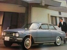 $1959PORSCHE356Aのブログ-1966年7月男とベレG