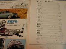 $1959PORSCHE356Aのブログ-1966年7月スペック