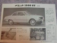 $1959PORSCHE356Aのブログ-1963年10月試作ベレG