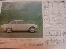 $1959PORSCHE356Aのブログ-1965年3月クーペスペック