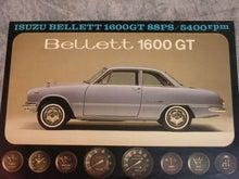 $1959PORSCHE356Aのブログ-1966年1月簡易小判