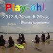 Play-ah!4&…