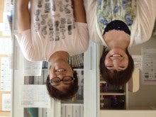 $札幌南区高齢者住宅フルールハウスで笑う介護請負人hanaこと川原田英恵が      ワクワクする楽しい老後のお手伝いをします-__ 3.JPG__ 3.JPG