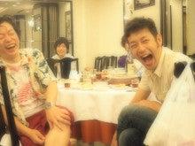 $大和田美帆オフィシャルブログ Powered by アメブロ