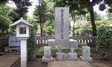 kunosuikakuのブログ