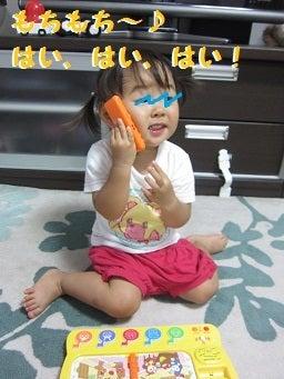 。・゚・*ゆずことママのHappy Life*・゚・。
