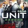海外ドラマ ザ・ユニット 米軍極秘部隊 THE UNITの画像